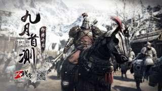 Первое китайское ЗБТ War Rage намечено на сентябрь