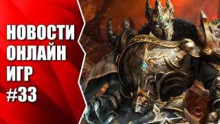 MU Legend, а также Dark and Light, Lost Ark, Faeria и др. Новости #33