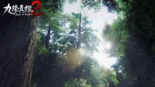 Первые скриншоты и информация о растительном мире Age of Wushu 2