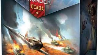Настольная игра по War Thunder