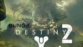 Слух: Destiny 2 выйдет на ПК