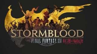 Stormblood - Следующее обновление Final Fantasy XIV