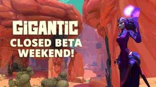 Закрытые бета-выходные в MOBA Gigantic