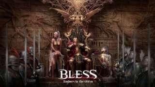 Bless: подробное расписание тестирования