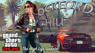 Слух: GTA Online может быть превращена в MMO