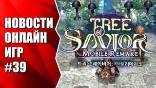 Tree of Savior Mobile Remake, Peria Chronicles и др. Новости онлайн игр #39
