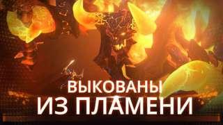 Вариан и Рагнарос появятся в Heroes of the Storm
