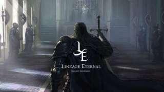 ЗБТ Lineage Eternal: Расписание, стримы, новости