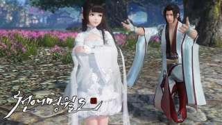 G-STAR 2016: Корейская версия Moonlight Blade получит расширенный редактор персонажей