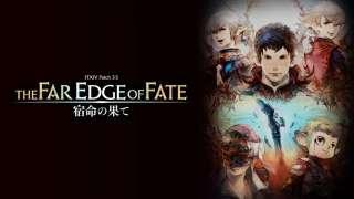 Первая часть патча 3.5 для Final Fantasy XIV выйдет в январе