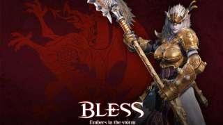 Старт ОБТ Bless