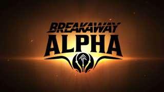 Альфа-тестирование Breakaway начнётся завтра