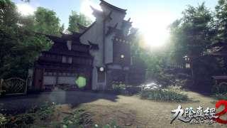 Домовладение в Age of Wushu 2