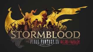 Stormblood для Final Fantasy XIV выйдет в июне