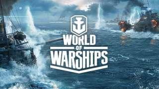 World of Warships: новогодний стрим с разработчиками.