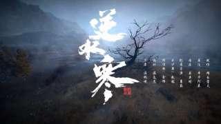 Netease представили первый геймплейный трейлер Justice