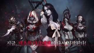 DarkEden: Origin стартовала в Корее