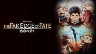 Final Fantasy XIV: Патч 3.5 The Far Edge of Fate