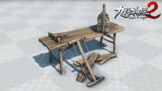 Создатели Age of Wushu 2 рассказали о домашней утвари