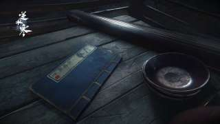 Назван месяц начала тестирования MMORPG Justice от компании Netease
