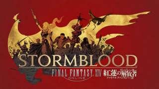 Датамайнеры обнаружили намёки на появление Самурая в Final Fantasy XIV