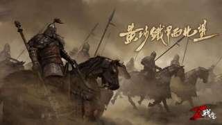 Состоялся анонс второго этапа ЗБТ китайской версии версии War Rage