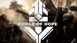Сиквел Destiny может выйти в конце этого года и называться «Forge of Hope»