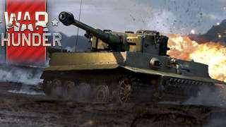 Японская техника в War Thunder