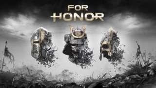 Трейлер к выходу For Honor
