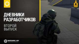Положение камеры, модель бойца и вклад игроков в разработку «Калибра»