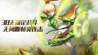 В Китае началось ОБТ игры Dragon Nest Mobile
