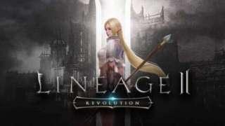Lineage II: Revolution выйдет на западе