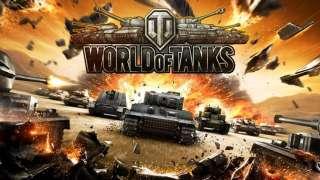 В World of Tanks улучшат графику и добавят режим