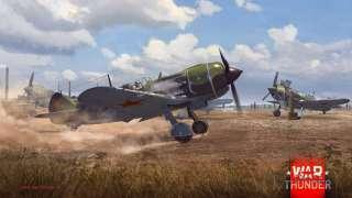 Новая карта в War Thunder появится вместе со следующим обновлением