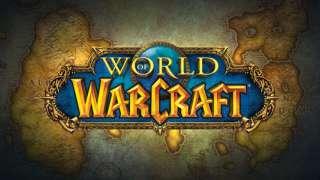 Детали проведения турнира World of Warcraft: Arena 2017