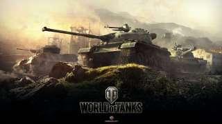 В World of Tanks можно бесплатно получить танк 8 уровня