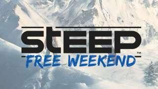 Бесплатные выходные в Steep