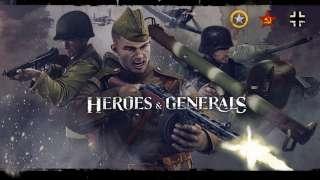 В Heroes & Generals улучшили игровой движок
