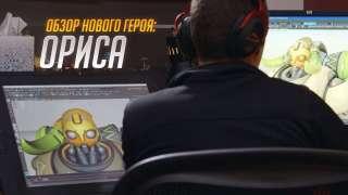 Обзор нового героя Ориса от разработчиков Overwatch