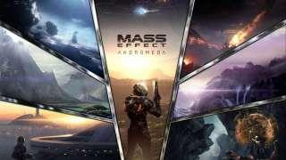 Игровой процесс мультиплеера Mass Effect: Andromeda