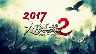 Разработчики Age of Wushu 2 показали качество проработки движений персонажей