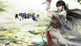 ЗБТ Moonlight Blade Online в Корее начнется 29 марта