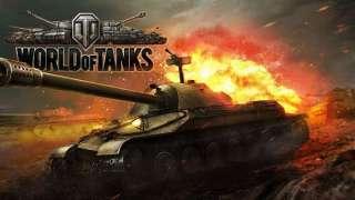 Игроки World of Tanks собрали 83 тысячи долларов на благотворительность