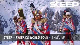 Начался отборочный тур на Freeride World Tour в Steep