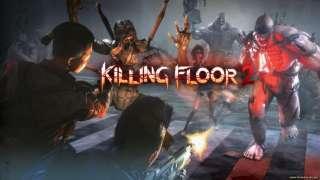Бесплатный доступ к Killing Floor 2 на два дня