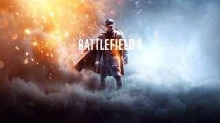 Представлена новая функция Premium-Друзья для Battlefield 1