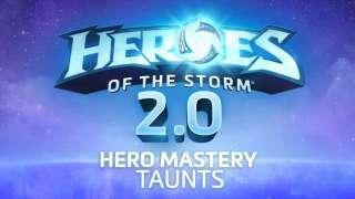 Особые провокации в Heroes of the Storm
