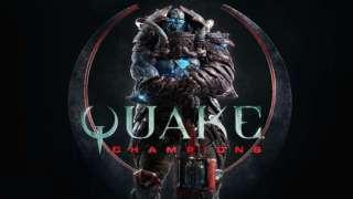 Второе закрытое бета-теcтирование Quake Champions начнётся 13 апреля