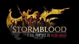 Новые скриншоты и информация о DLC Stormblood для FFXIV