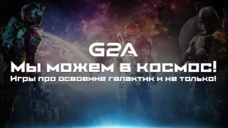Новости G2A выпуск 2 - Польша может в космос